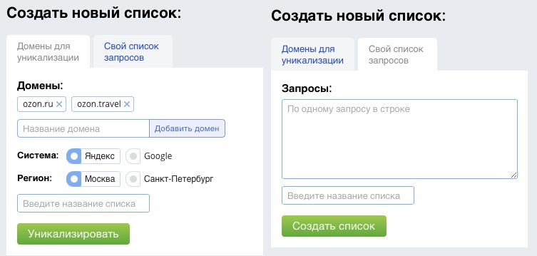 advODKA.com%202015-05-25%2015-00-57.png
